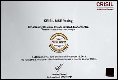 NSCI - Crisil Certificate 2020